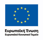 Ευρωπαϊκό Κοινωνικό Ταμείο